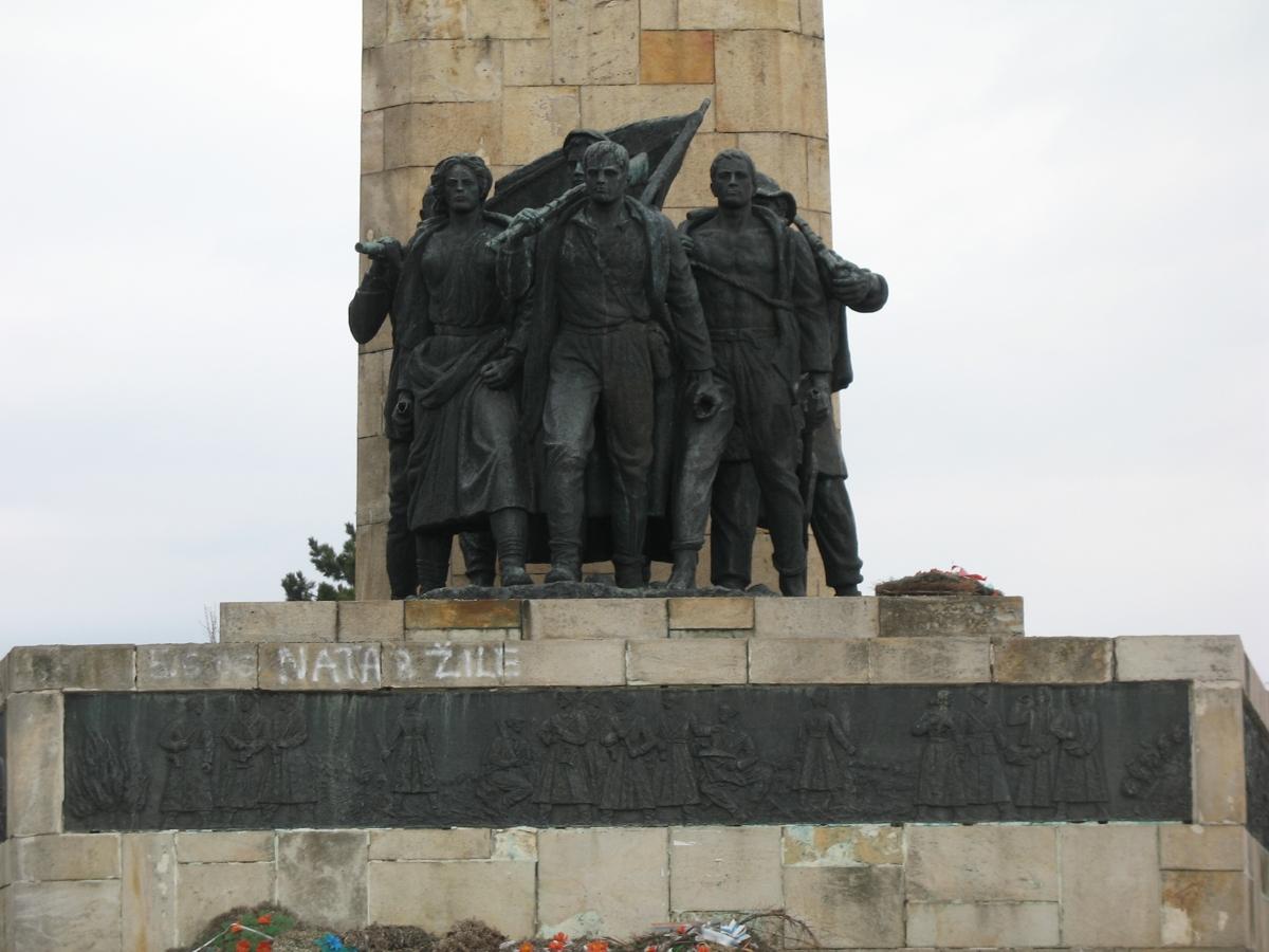 Spomenik_Sloboda_detail1