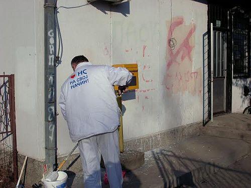 grafit_na_adicama