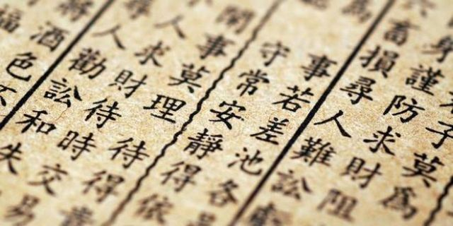 kinesko-pismo-jpg_660x330