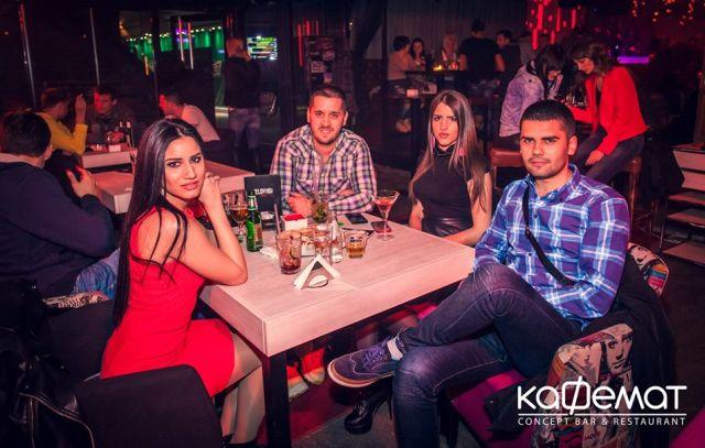 kafemat3