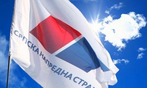 sns_zastava