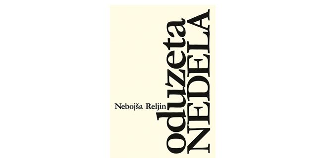 nebojsa-reljin-oduzeta-nedela-jpg_660x330