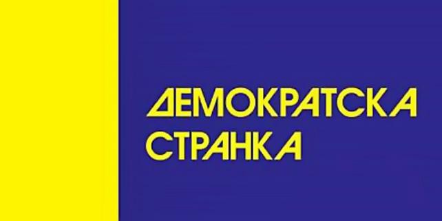 Demokratska-Stranka-logo