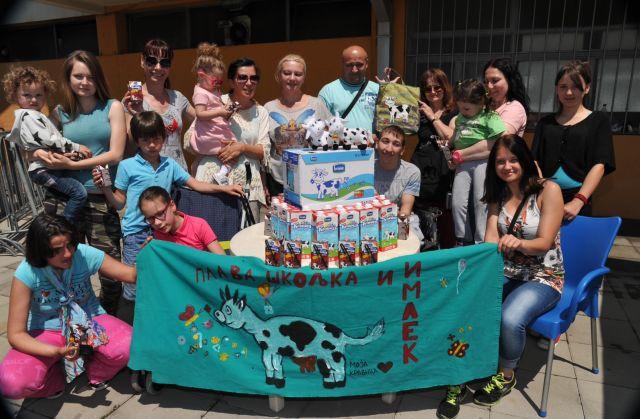Svetski dan mleka - Moja Kravica donacija