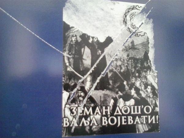fografije_isarane3