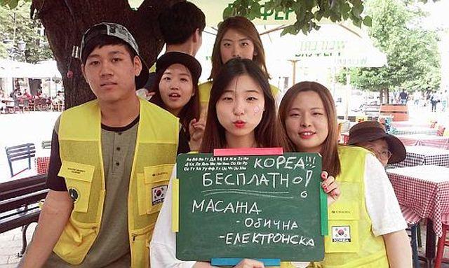 koreanci_3