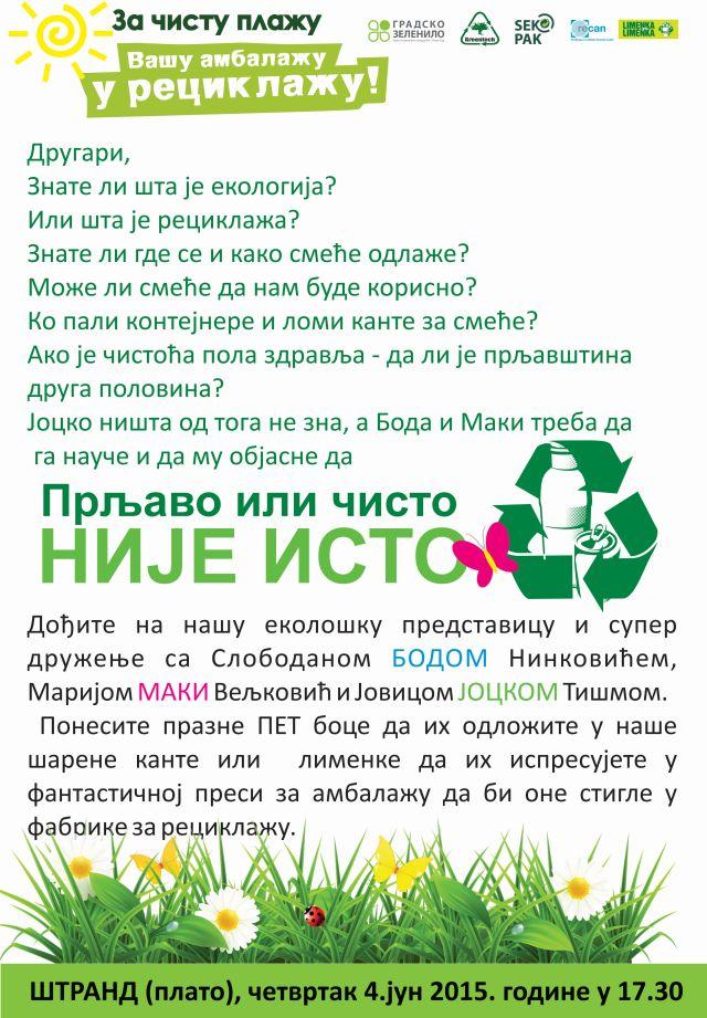 reciklaza5