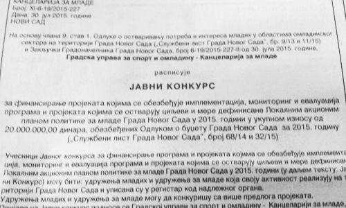 javni_konkurs