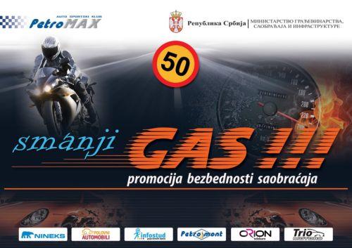 smanji_gas