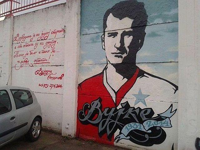 vujke_mural