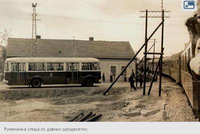 Istorija NS S aerodroma na piće u Pilot