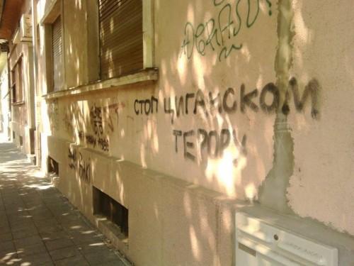 grafit_mrznje_vojvode_bojovica_foto_g_nikolin