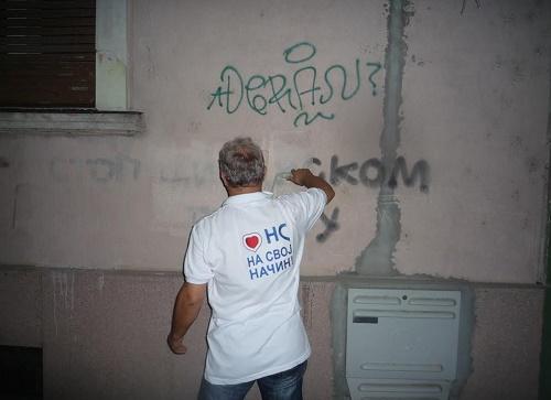grafit_vojvode_bojovica