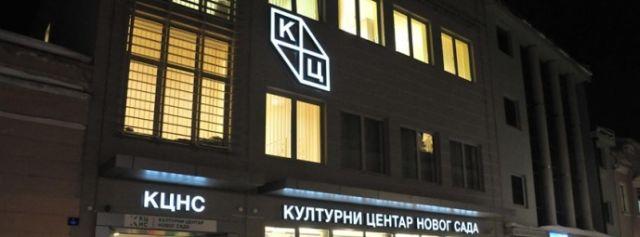kulturni-centar-novi-sad