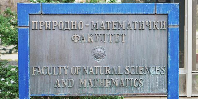 pmf-prirodno-matemacki-fakultet-rtv-aleksandar-korom-jpg