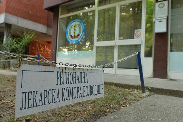 4476-lekarska-komora-vojvodine-23septembar