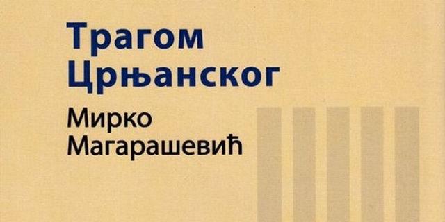knjiga-tragom-crnjanskog