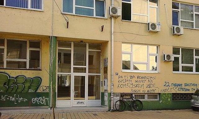 sportski_savez_vojvodine2