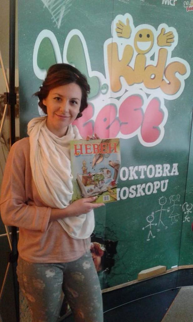 Lina Boskovic