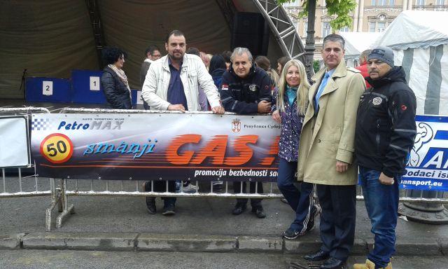 Smanji gas