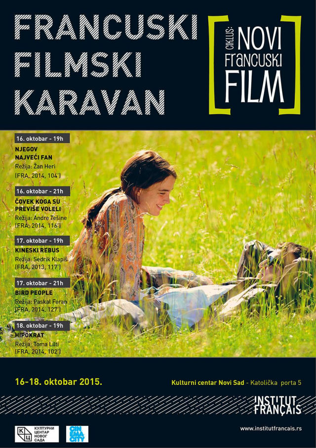 francuski filmski festival