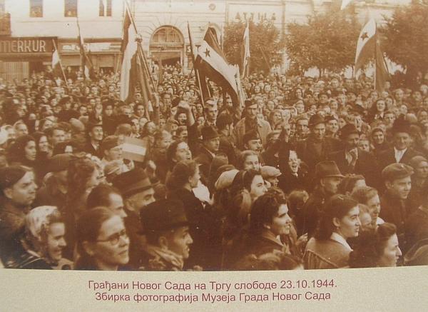 novi_sad_23_oktobra_1944_2_600