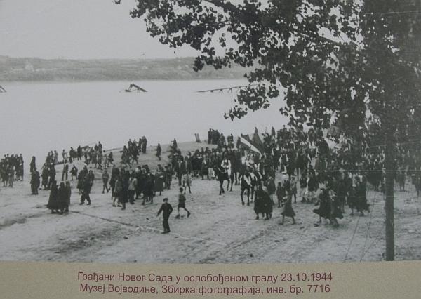 novi_sad_23_oktobra_1944_5_600