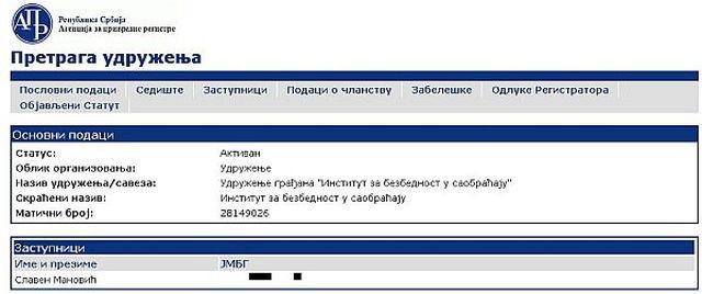 slaven_manovic_apr