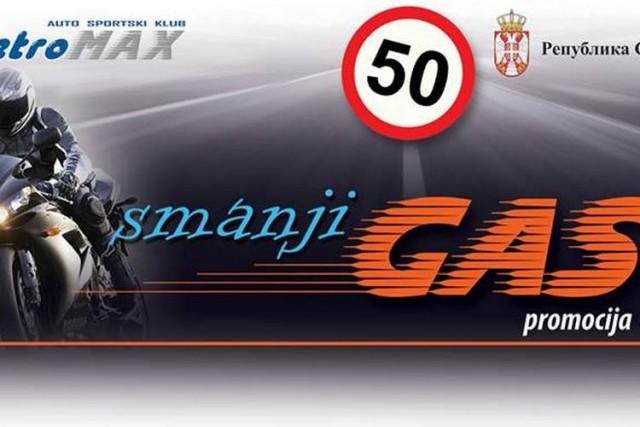 5483-smanji-gas