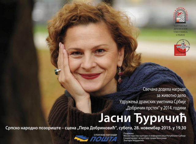 Jasna_Djuricic plakat Nk