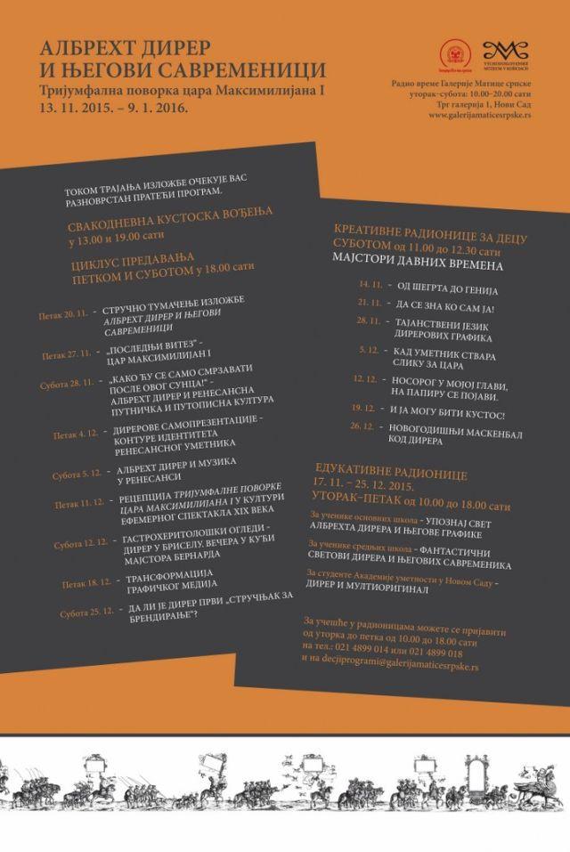 Plakat-prateci-program-Direr-u-GMS