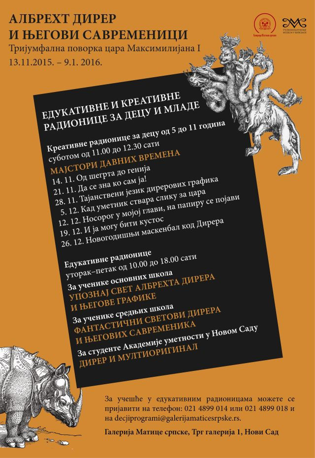 Plakat-za-eduk.programe-Direr