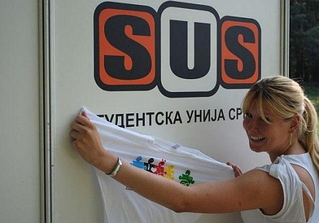 studentska_unija_srbije
