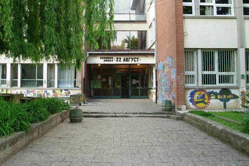 v-27-osnovna-skola-22-avgust-bukovac Foto Novosti
