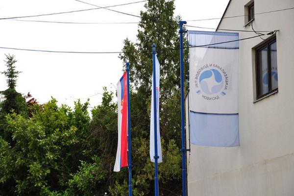 7111-vodovod-spolja-zastave