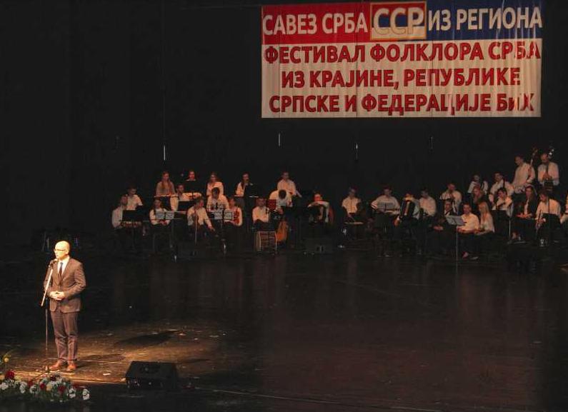 Festival Folklora Novi Sad  (2)