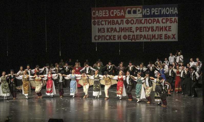 Festival Folklora Novi Sad  (4)
