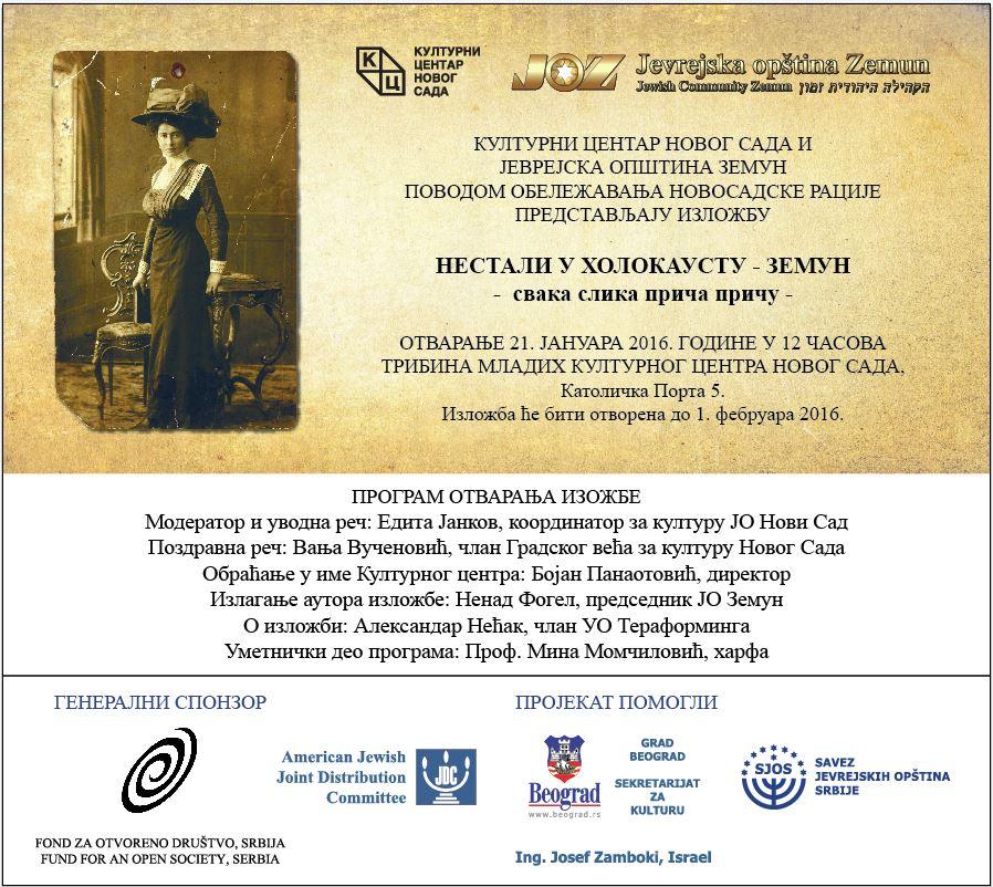 Najava izložbe Nestali u Holokaustu