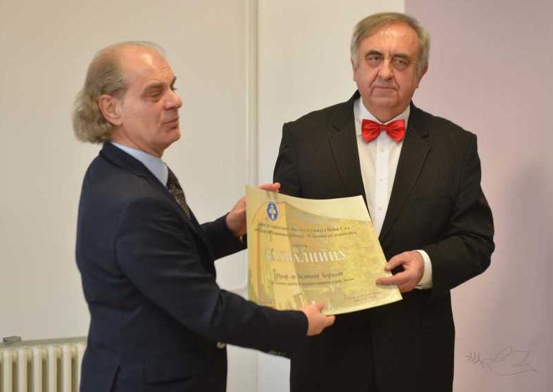 Zavod za zastitu studenata Novi Sad (1)