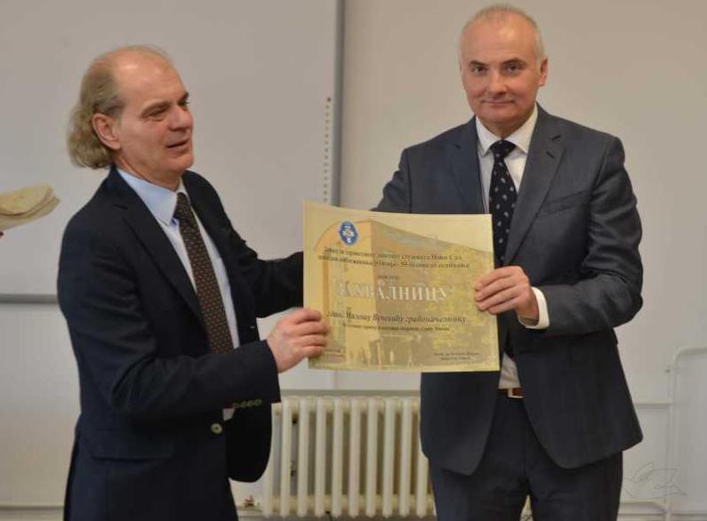 Zavod za zastitu studenata Novi Sad (2)