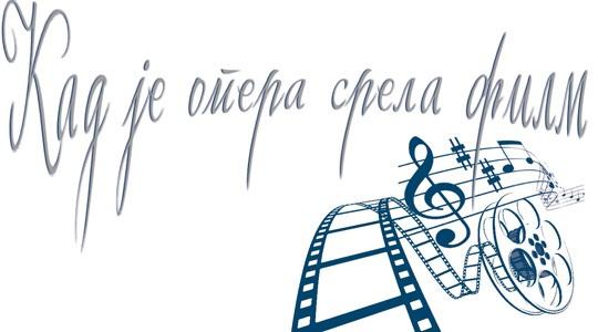 kad-je-opera