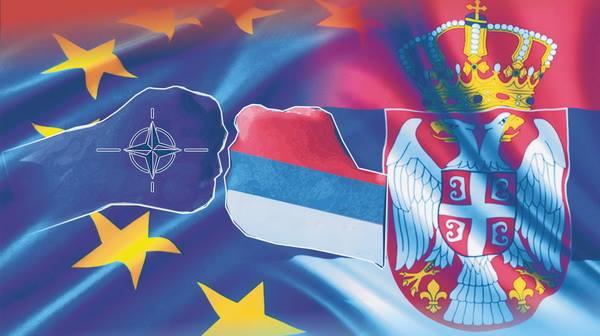 srbija i evroatlantske integracije- predavanje.