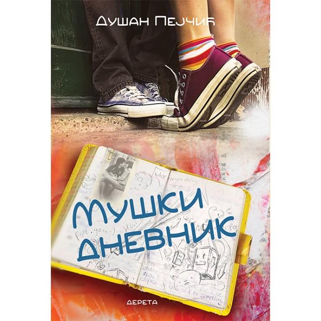 knjiga_muski_dnevnik_-_autor_dusan_pejcic