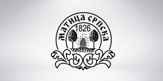matica-srpska_660x330