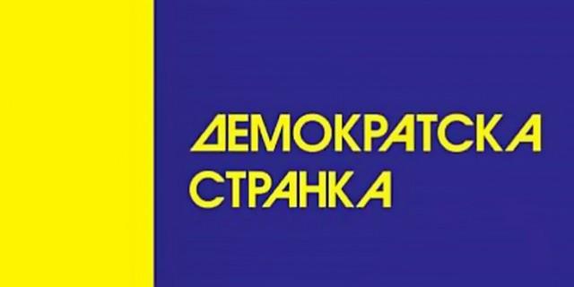 Demokratska-Stranka-logo-e1439112900524