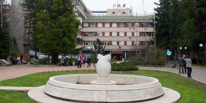 institut-sremska-kamenica-onkologija-3_660x330