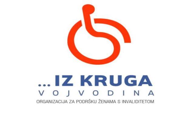 iz_kruga_vojvodina