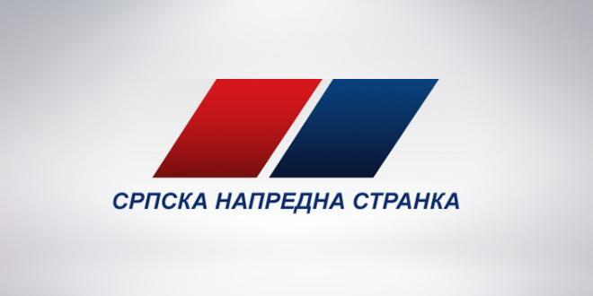 sns-srpska-napredna-stranka