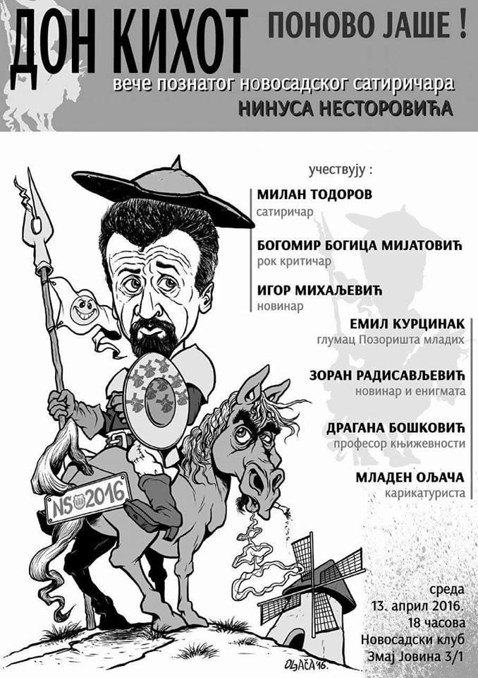 Ninus Nestorovic