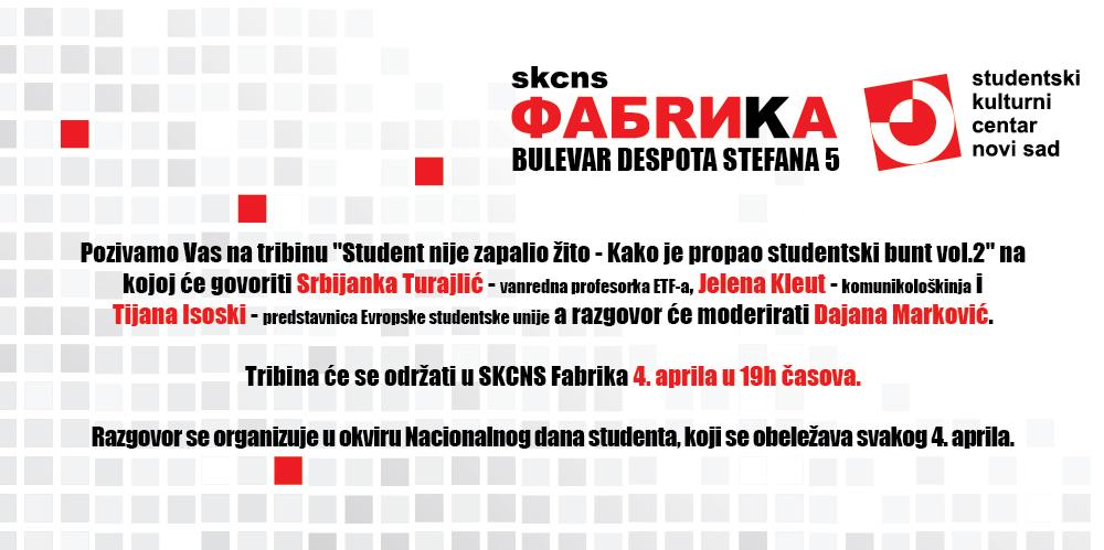 pozivnica-Studenti (1)